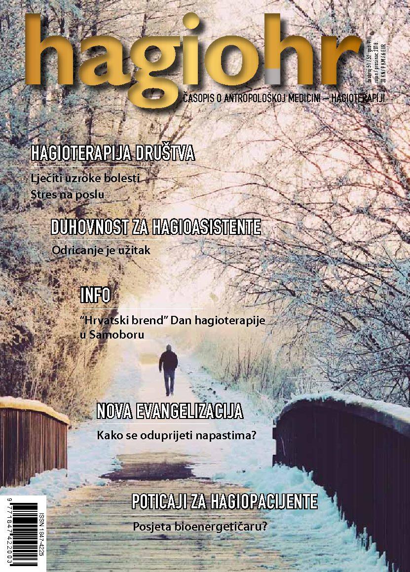 51 broj časopisa o antropološkoj medicini – hagioterapiji, Hagiohr!